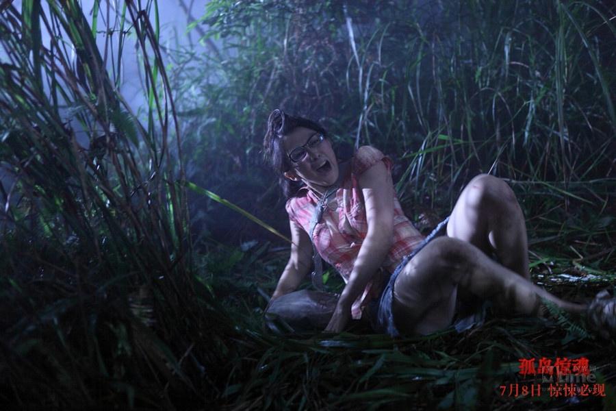 《孤岛惊魂》全性感剧照 众女星泳装拼杨幂