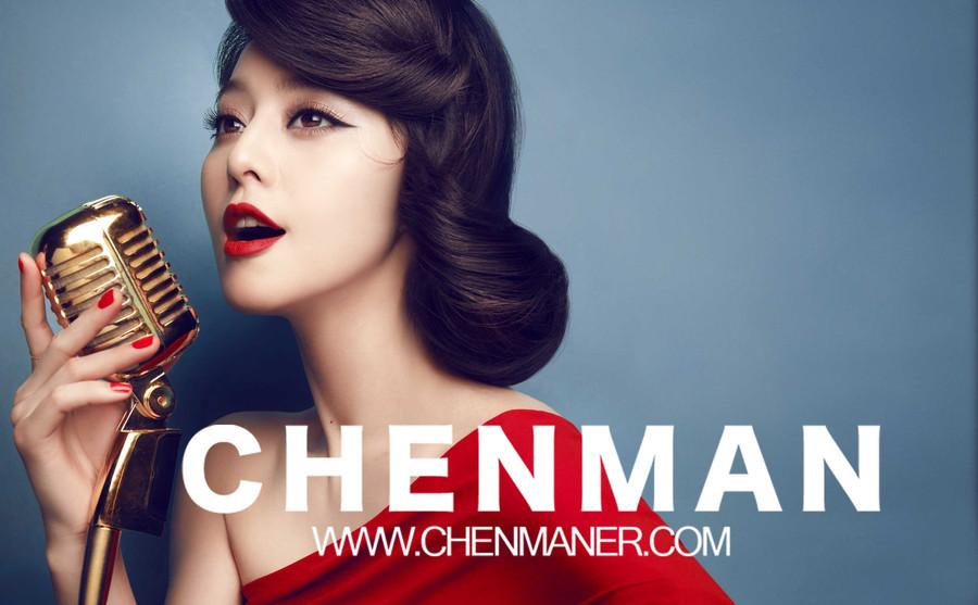 时光网讯 最新出炉的12月《时装》杂志封面仍然是范冰冰,这位今年年内登上了国内五大女性时尚杂志和顶级男士刊物全部封面的女明星实现了全无故人的大满贯记录,可谓称霸时尚界名副其实的范爷。   即将在韩日同步上映的韩国影史最大制作电影《我的征途》也是当初导演姜帝圭钦点女主角为范冰冰,再者第二年在戛纳引起话题和关注度的她继续将事业版图向海外扩展,巴黎时装周、欧莱雅全球代言、东京电影节评委等。当初电视剧里的配角演员华丽变身为国内最顶级的电影女明星之一,她的美丽、野心和努力也许在图片里那些曼妙舞动的