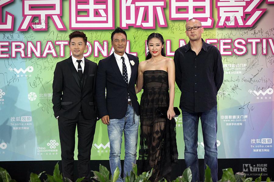 第2届北京电影节开幕 华语群星闪耀卡梅隆亮相图片