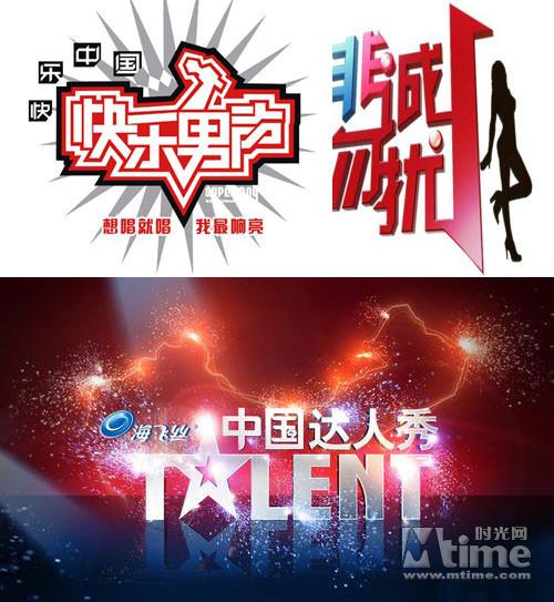 娱乐资讯节目_河南电视台都市频道娱乐资讯节目《乐海