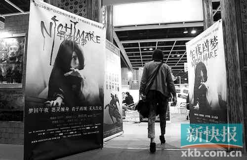 香港影视娱乐博览会开幕 各国恐怖惊悚电影扎堆