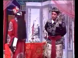 豫剧 大宋奇案 7 陈可 杨东珍 主演