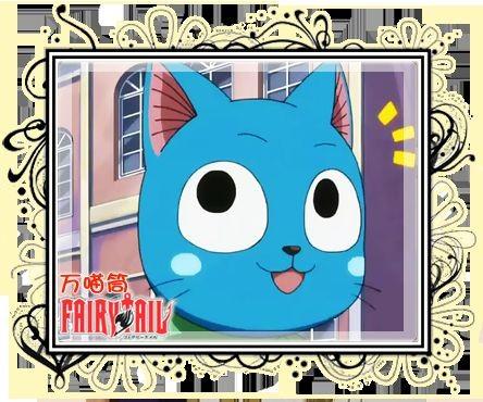 """妖精的尾巴>里的猫猫哈比,口头禅""""爱""""好可爱"""