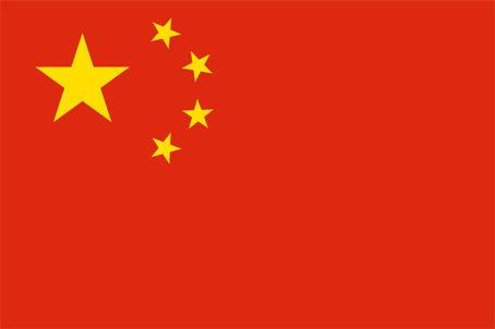 义勇军进行曲五线谱 义勇军进行曲 中国人民解放军军歌