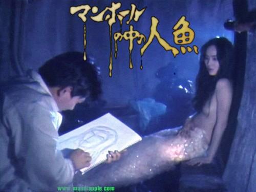 下水道的美人鱼Mermaid in a Manhole 1988 被污染的童话 豚鼠 下水道人鱼 影评