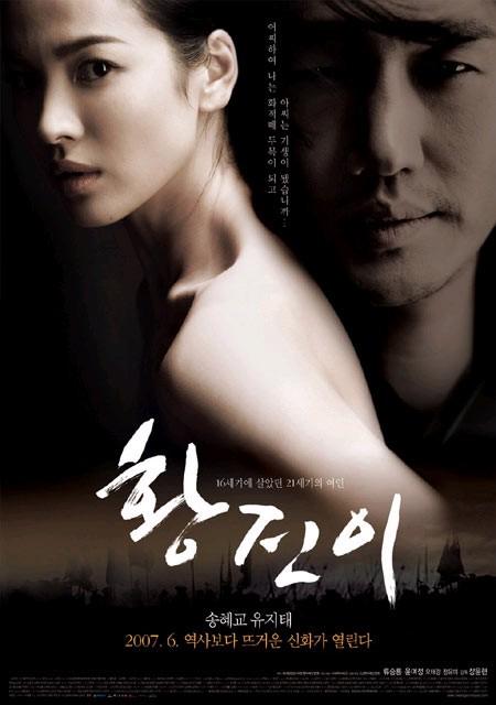 韩国电影名妓图解