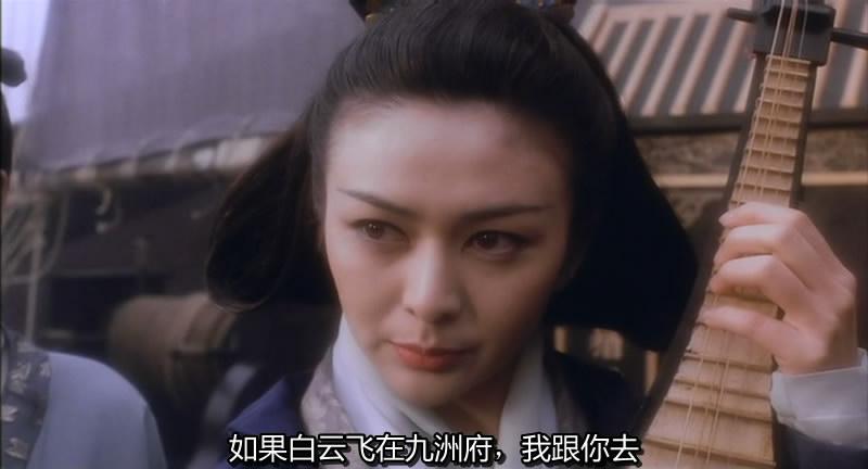新仙鹤神针-关之琳