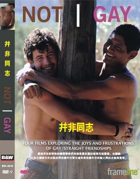 2009年美国最火爆的同志电影!