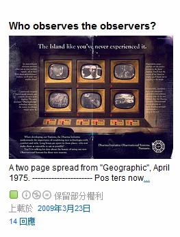 【转】lost达摩组织复古宣传海报 欢乐合唱团 电影