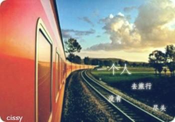 火车向远开———手绘火车