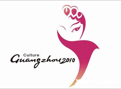 博客  可参考一下2010年广州亚运的体育图标——粤剧花旦脸谱设计 (本