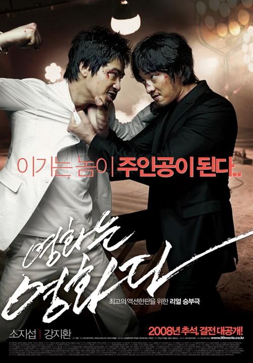 韩国电影爱的解脱_我最喜欢的一百张韩国电影海报(无水印典藏版) 爱浪漫 爱韩国 ...