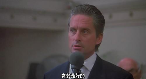 迈克尔道格拉斯本能_《华尔街》和《致命的诱惑》:不坏不爱之道格拉斯 – 《迈克尔 ...