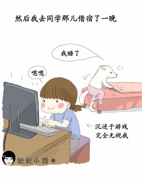 超淫荡小漫画《千万不要喝醉酒》!主题笑死了我要a漫画桌面漫画图片