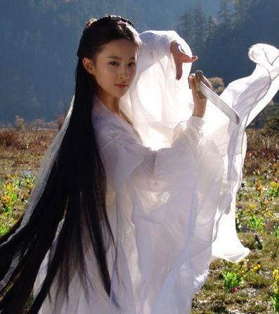 刘亦菲演新版 倩女幽魂 聂小倩
