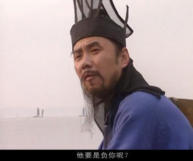 爆笑新老三国恶搞:诸葛亮与刘备不得不说的故事