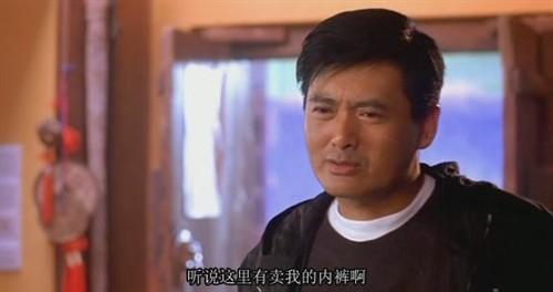《独自等待》是年轻新锐导演伍仕贤继在电影短片领域取得...