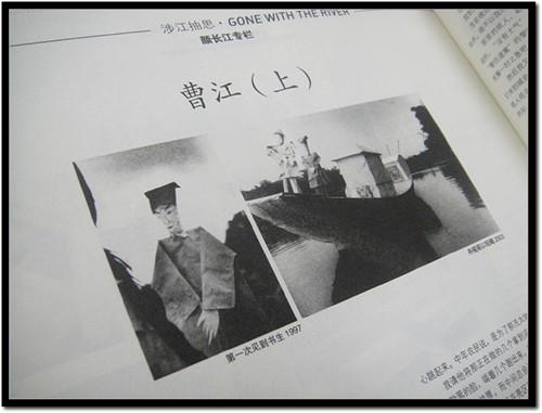"""""""好的摄影会与死亡维持一种关系"""" - 暖暖书音 - 暖暖书音"""