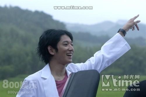 瑛太  《亲爱的医生》2009