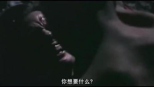 人嘼杂交电影_《人兽杂交》(逐渐剧透) 天堂电影小组 电影