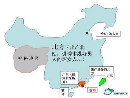 无人敢看的中国地图