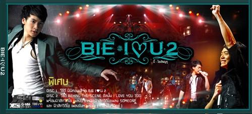 泰国邻家王子bie素格力·威塞哥广告,演唱会目录(点链接可收看)图片
