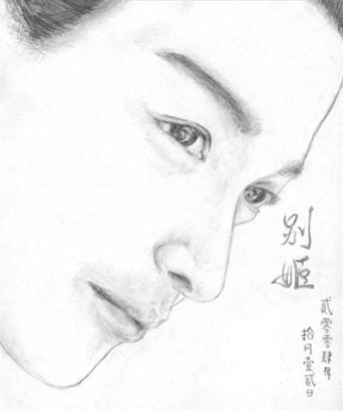 哥哥——张国荣>>——手绘画