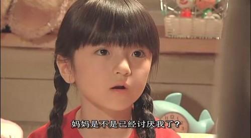 《鬼邻人》超可爱的童星——山田夏海