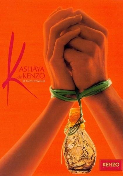 ya112510-KENZO高田贤三—KASHAYA   瓶身是叶子纠缠在一起,象征着缠绵的