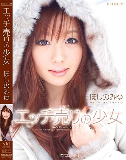 日本av線上電影訊雷_av女优封面,纯属欣赏,可yy.
