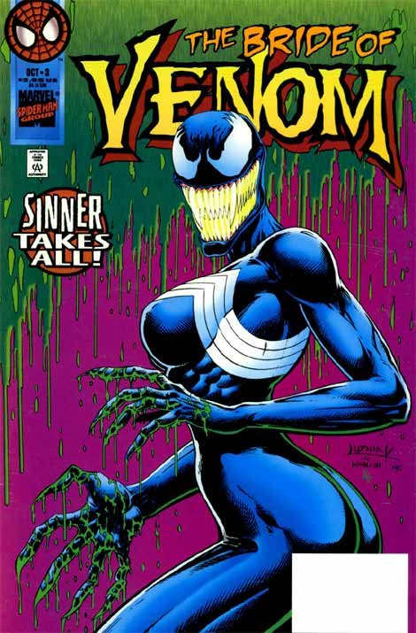 His first gay sex venom