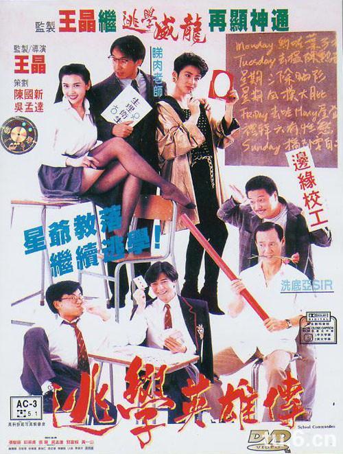 六魔女电影完整版_有谁知道一部叫做《六魔女》的电影吗?