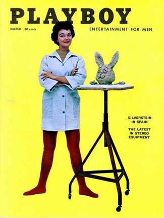 花花公子创刊号_含而不露:50年代《花花公子》封面秀 像阳光一样温暖 电影