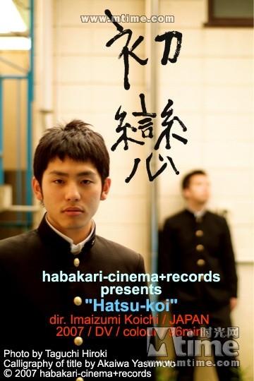 我看过的同性电影 日本篇