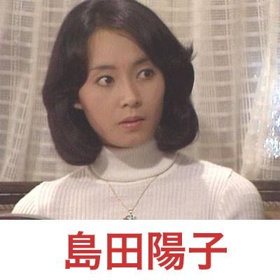 人人都要拍av,曾获金球奖女星岛田阳子57岁出道了.