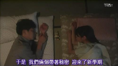 织田non初体验-~我强烈要求把最佳年差恋cp颁给佐佐木大叔和志田mm这一对~~年龄图片