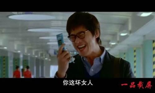 《七级公务员》:大韩国民的那点小破事 - 一品NE UN1975 - 一品的自娱自乐