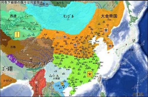中国历史地图(iv)