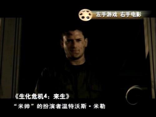 [视频]《光影随行》:游戏改编电影 - 图宾根木匠 - 十分钟,年华老去。