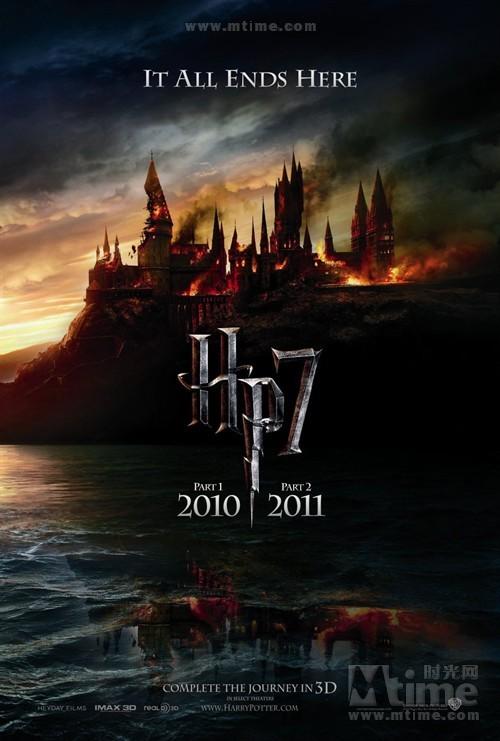 《哈利.波特7》:最好结局就是到此为止 - 昨夜西风凋碧树 - 昨夜西风凋碧树