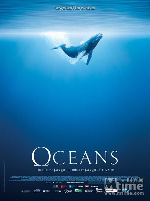 《海洋》:万类霜天竞自由 - 昨夜西风凋碧树 - 昨夜西风凋碧树