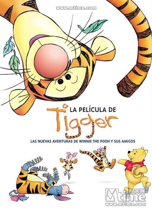 精灵鼠小弟 影评 秀图:电影海报中的十二生肖动物们   国外有十二星座