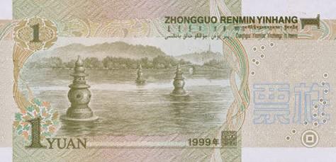 钞票的秘密 各国货币上的风景名胜