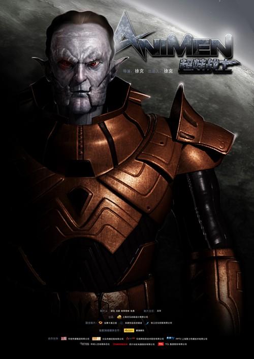...中国动画电影市场票房TOP10盘点2010年中国动画电影市场票...
