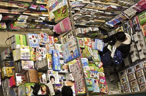 甜水園北京圖書批發市場