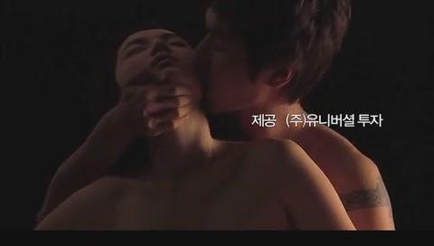 网速快一点的韩国三级片中男主人公原先设定为画家但为强调3D效果而改成了雕塑家.(图25)