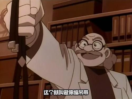 名侦探柯南回忆录之TV版11 20
