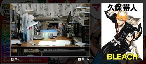 五大漫画家的桌子--膜拜之漫画许锐明图片