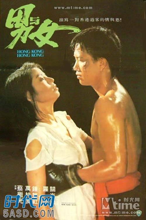 香港电影排行榜