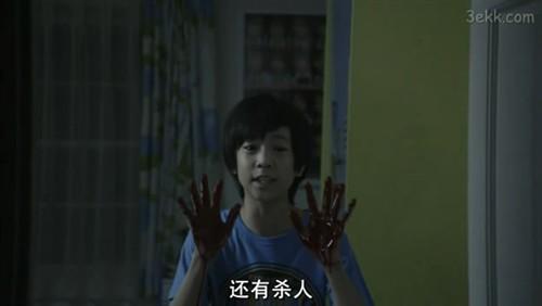 3ekk.com】告白[dvd中字].